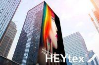 Heytex Mesh SR B1/M1
